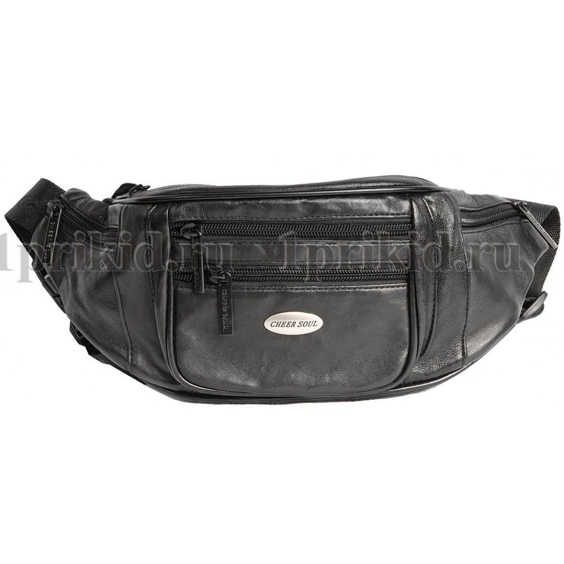 Ремень для сумки мужской купить кожаный ремень для часов seiko