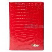 Обложка для паспорта натуральная кожа цвет красный 10x14см/43564