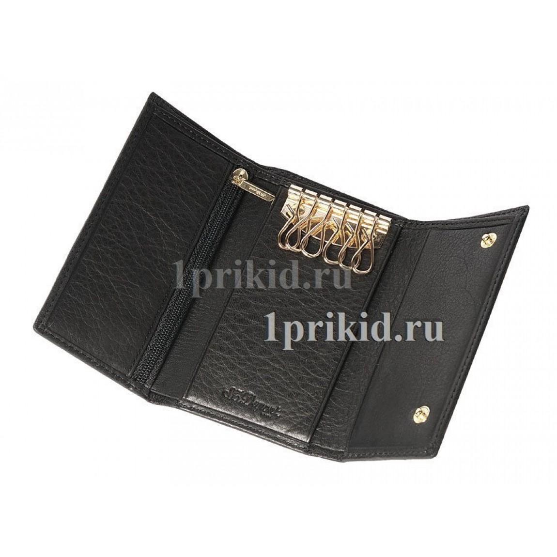 Ключница S.T.DUPONT 0872